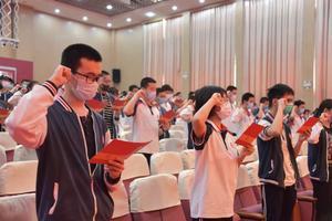 我校举行2020届高三决胜高考誓师大会暨成人礼活动