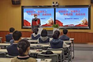 买球app举行2019-2020学年第二学期高三开学式,徐聪校长致辞