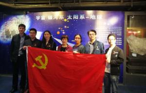 格致中学党员参与于山党建联盟主题党日活动