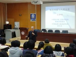 中科院研究员位梦华教授为我校师生开设科普讲座