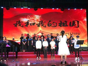 """格致中学开展主题为""""歌颂祖国 星耀格致 喜迎华诞 筑梦青春""""的""""班班有歌声""""活动"""