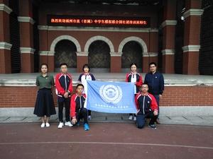 福州格致中学模联社赴福高参加福州市中学生模拟联合国社团培训班