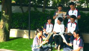 格致中学千名学子共制《我喜欢》MV献礼教师节