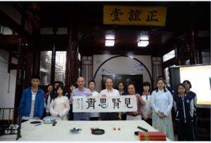 格致中学76届校友、知名书法家陈吉回母校开设书法讲座